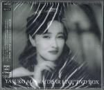 "阿川泰子/YASUKO AGAWA ""DEAR LIVE"" DVD BOX (2DVD+2CD)"