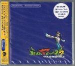 バスト ア ムーブ2 ダンス天国MIX オリジナル・サウンドトラック