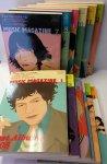 ニュー・ミュージック・マガジン 2006年1月号から12月号 全12冊セット 【送料込み】