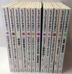 ニュー・ミュージック・マガジン 2009年1月号から12月号 全12冊セット 【送料込み】