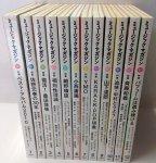 ニュー・ミュージック・マガジン 2011年1月号から12月号 全12冊セット 【送料込み】