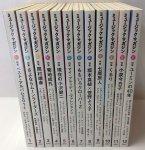 ニュー・ミュージック・マガジン 2012年1月号から12月号 全12冊セット 【送料込み】