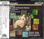 モーツァルト:2つのホルンと弦楽のためのディヴェルティメント集/ズデニェク・ティルシャル,ベドジフ・ティルシャル(ホルン)他