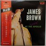 ジェームス・ブラウンとザ・フェイマス・フレイムス/白熱のジェームス・ブラウン