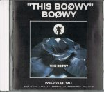 BOOWY/SPECIAL SAMPLER