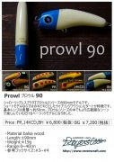 Prowl90 BH