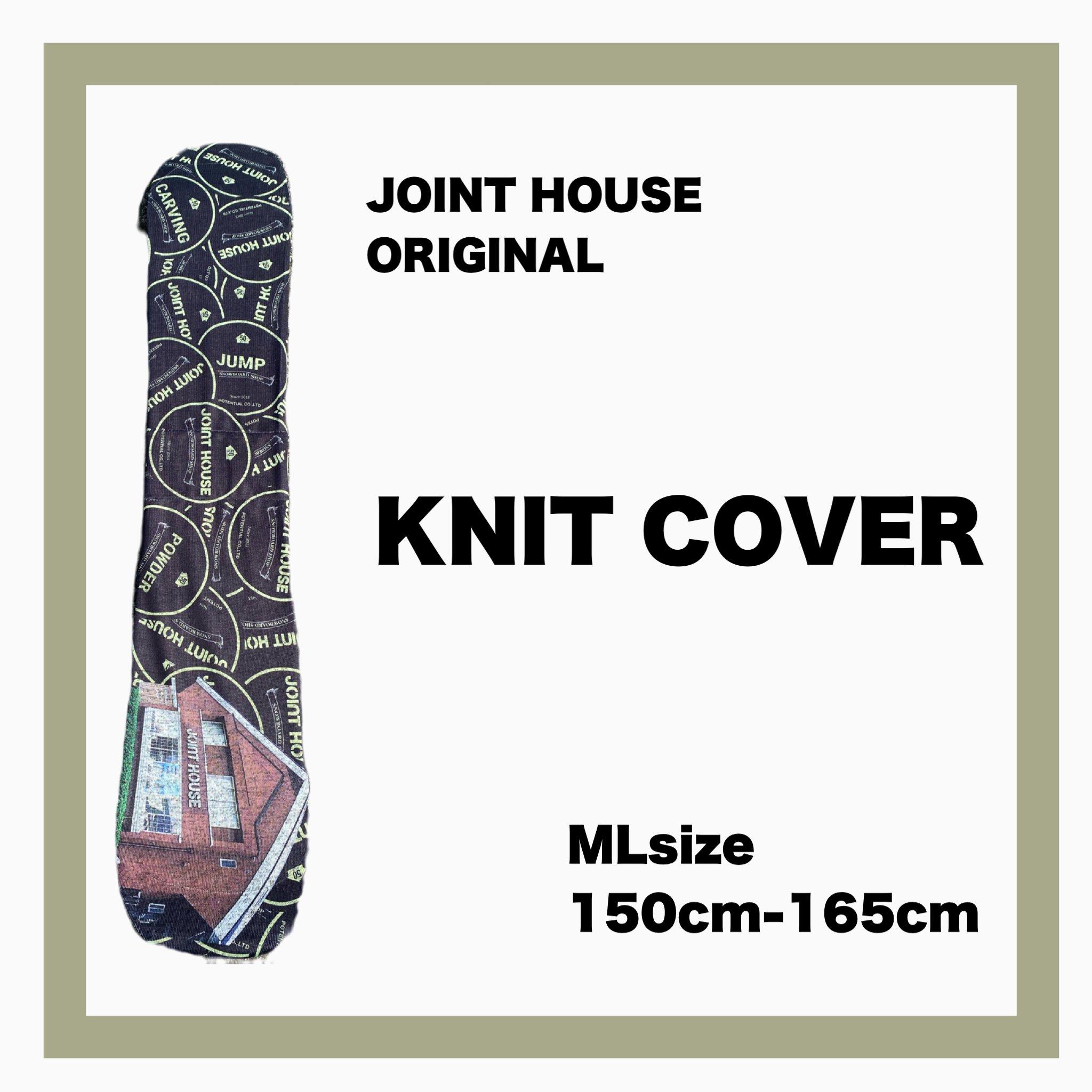 ソールガード【JOINT HOUSEL ORIGINAL】KNIT COVER