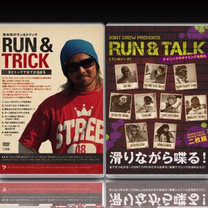 JOINT CREW presents RUN & TALK/ 青木玲のRUN & TRICK<img class='new_mark_img2' src='//img.shop-pro.jp/img/new/icons24.gif' style='border:none;display:inline;margin:0px;padding:0px;width:auto;' />