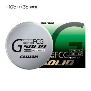 GALLIUM   ドクターFCG SOLID<img class='new_mark_img2' src='//img.shop-pro.jp/img/new/icons8.gif' style='border:none;display:inline;margin:0px;padding:0px;width:auto;' />