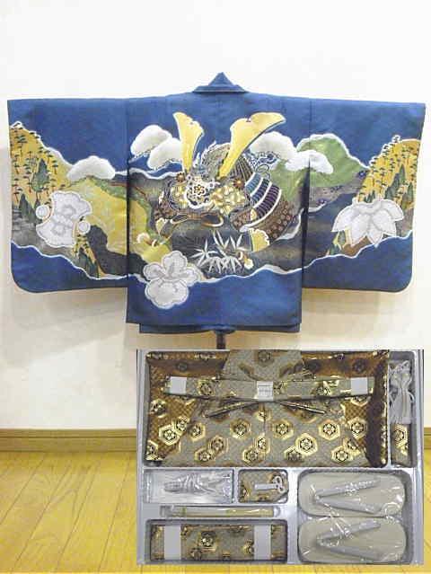 七五三レンタル 男児羽織袴セット ko0353 3歳専用