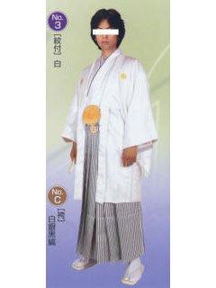 男紋付袴setレンタル men0003 白165~175cm1セット限定