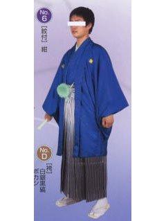 男紋付袴setレンタル men0006 紺160〜17...