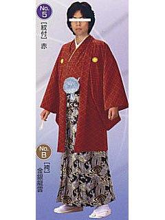 男紋付袴setレンタル men0005B 赤170〜180