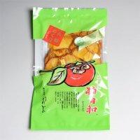 【完売】柿日和 (富有柿のドライフルーツ)【販売中止】