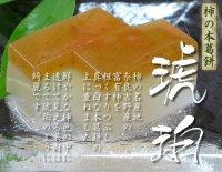 吉野本葛餅 琥珀 (柿の本葛餅)