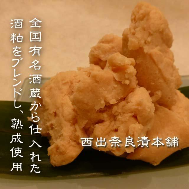 奈良漬の商品