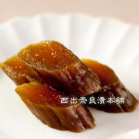 胡瓜の奈良漬 紙包(小)