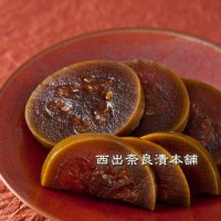 西瓜の奈良漬 紙包(小)