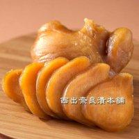 生姜の奈良漬 紙包(大サイズ)