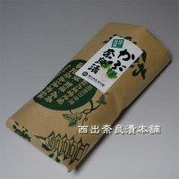 国産 かぶ奈良漬 紙包