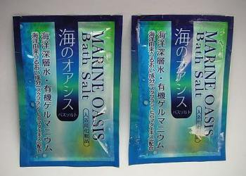 入浴用化粧品 海のオアシス 分包