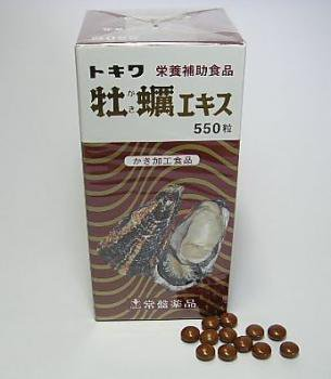 トキワ牡蠣エキス 550粒入 送料代引無料