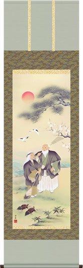 掛軸 掛け軸-高砂/小野洋舟 慶祝画掛軸送料無料(尺五・桐箱・風鎮付き・正絹)祝賀、寿ぎ、お正月やお目出度い席に飾る…