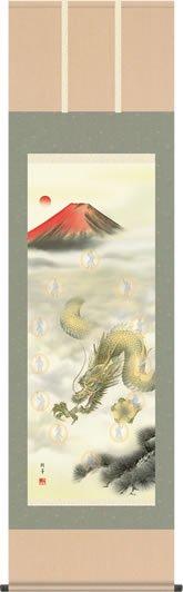 掛け軸 掛軸-龍神十二神将図/北条 裕華(尺五・桐箱・風鎮付)和室、床の間に飾る