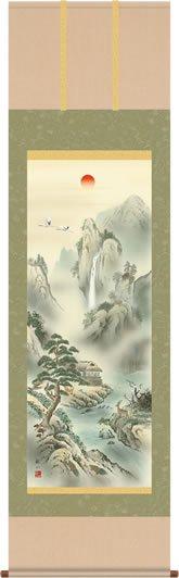 掛け軸 掛軸-四神相応蓬莱図/狭山 観水(尺三・化粧箱・風鎮付)和室、床の間に飾る