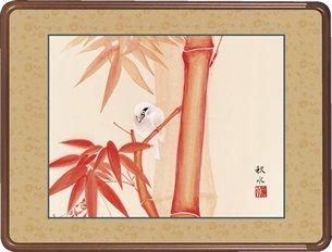 隅丸和額-朱竹に小鳥/浮田 秋水
