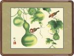 隅丸和額-六瓢/浮田 秋水