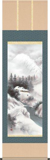 四季山水(冬)
