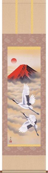 掛け軸-赤富士飛翔/瀬田功舟(尺三・化粧箱)送料無料おめでたい掛軸