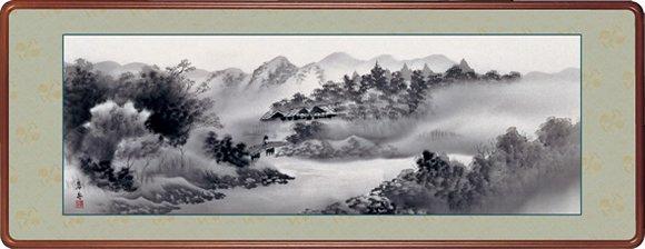 隅丸和額-水墨山水/江本 考舟