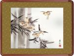 隅丸和額-竹に雀/西尾 香悦