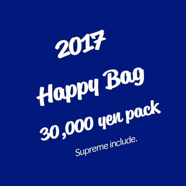 2017 Happy Bag - 30,000 yen pack (B set)