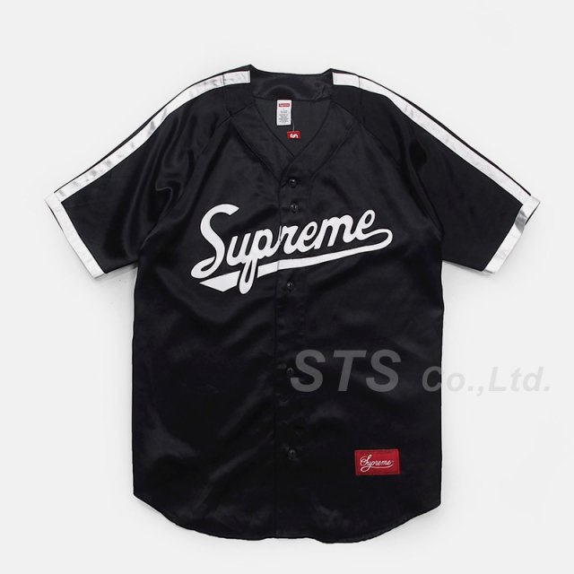Supreme - Satin Baseball Jersey