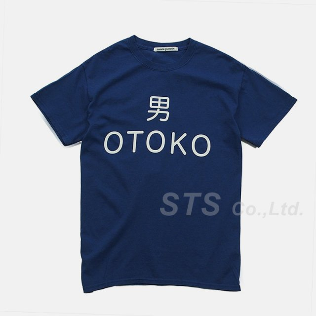 Bianca Chandon - Otoko Tee