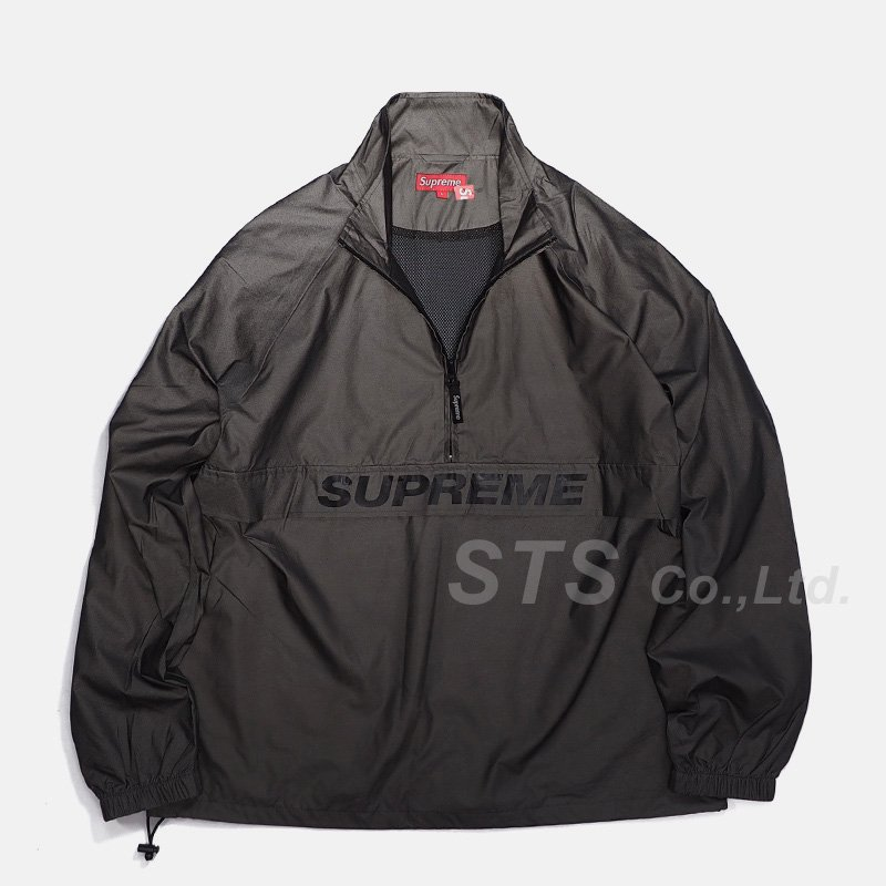 Supreme - Reflective Half Zip Pullover