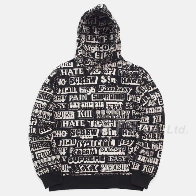 Supreme/HYSTERIC GLAMOUR Text Hooded Sweatshirt