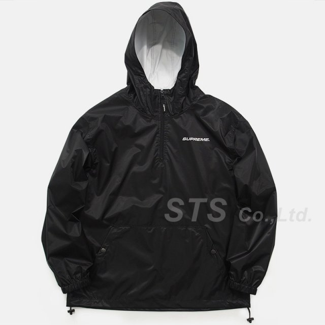 Supreme - Packable Ripstop Pullover