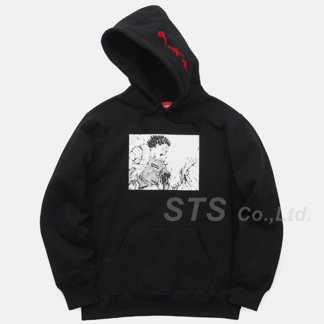 AKIRA/Supreme Arm Hooded Sweatshirt