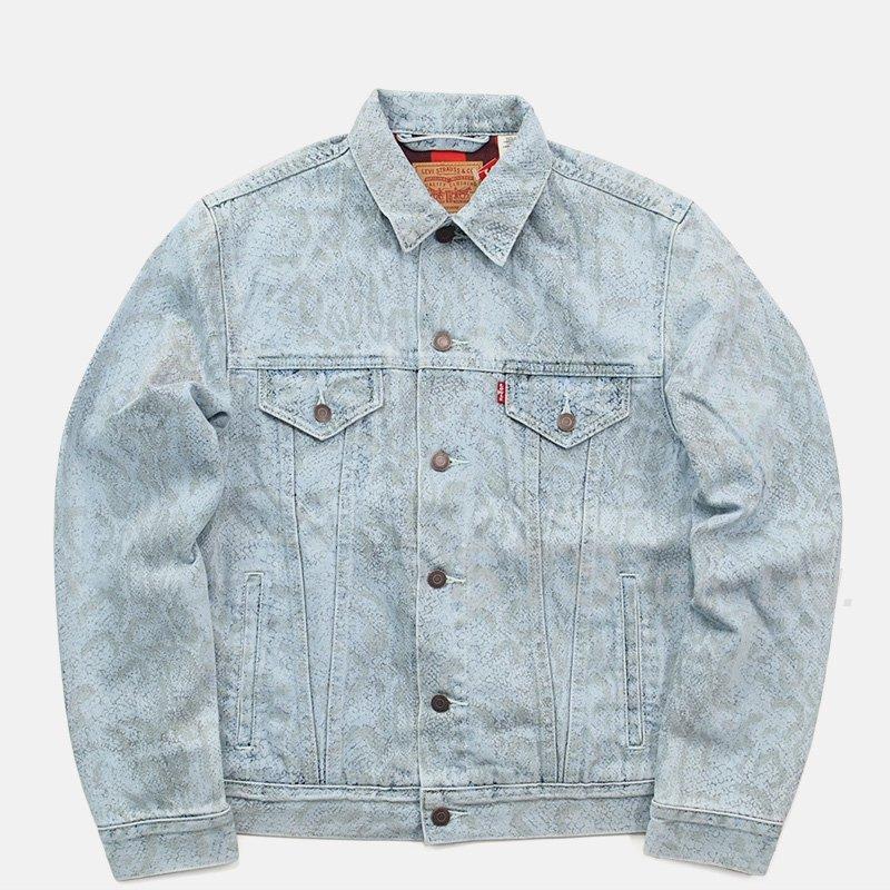 Supreme/Levi's Snakeskin Trucker Jacket