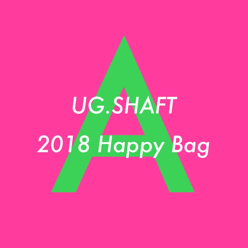 2018 Happy Bag - A pack