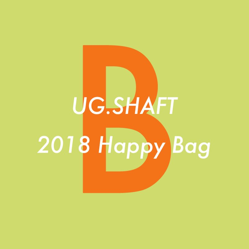 2018 Happy Bag - B pack