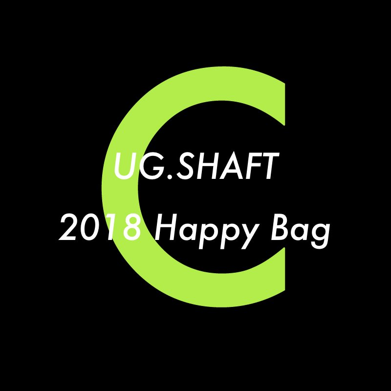 2018 Happy Bag - C pack