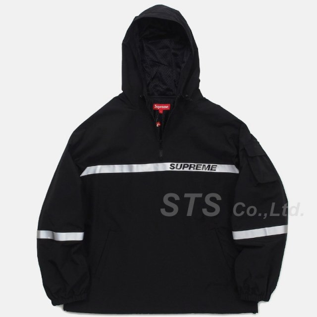 Supreme - Reflective Taping Hooded Pullover