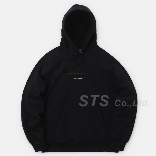 Supreme - Embossed Logo Hooded Sweatshirt