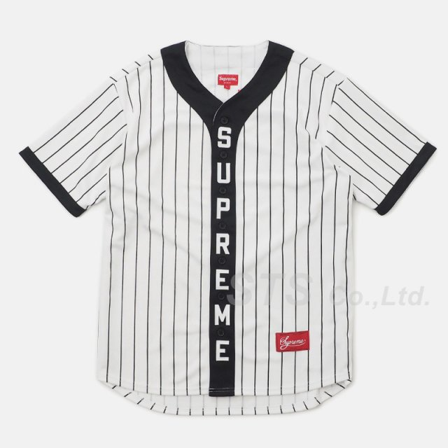 Supreme - Vertical Logo Baseball Jersey