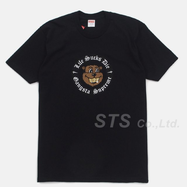 Supreme - Life Sucks Die Tee